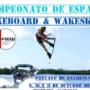 CAMPEONATO DE ESPAÑA 2020 DE WAKEBOARD Y WAKESKATE BARCO